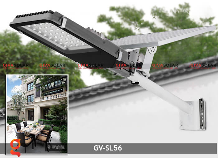đèn chiếu sáng đường năng lượng mặt trời GV-SL56 9